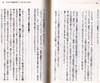 Higaki01